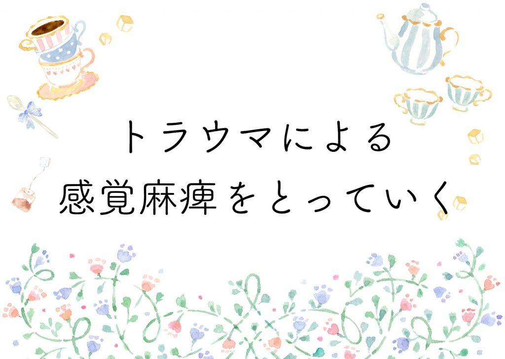 ブログ 大嶋 信頼